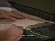 手工皮具工作室一角