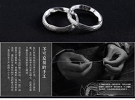 valentina原创手工990银饰品银男女对戒纯银树枝纹理指环手工对戒