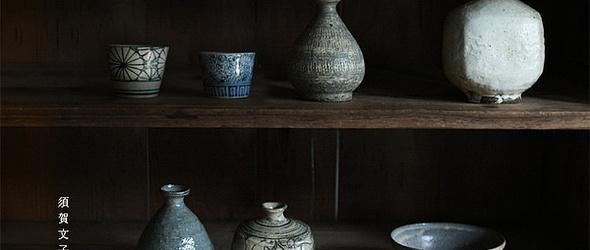 日日之器 - 陶瓷之美
