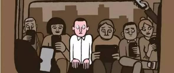 我们都在跟手机谈恋爱,认真且专一!