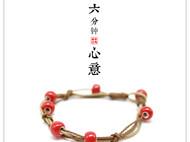 [森雨]原创甜美森系陶瓷手链