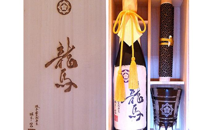 日本直邮 极印龙马 特别纯米酒 黑谷和纸标签 附刻坂本家家辉江戸切子 清秀先生作品 黑色款