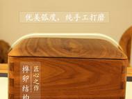 黑胡桃实木榫卯桌面整理收纳盒|茶盒|储物盒