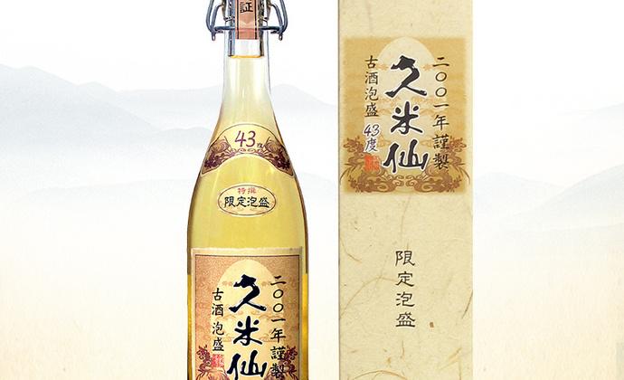 日本直邮 久米仙酒造 2001年特制泡盛烧酒 木桶酿制古酒43度 泡盛师匠中村真纪作品