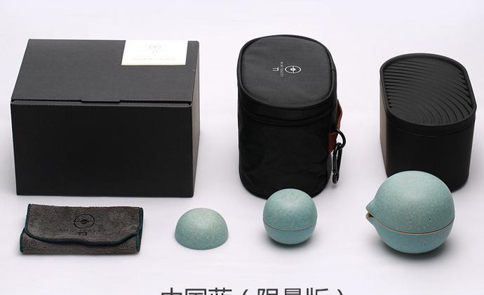 小巨蛋T1茶盒版中国蓝茶盒版极客黑礼盒茶具功夫茶套装