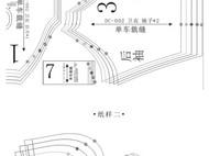 【单车裁缝】DIY卫衣1:1服装裁剪纸样(纸样+缝纫教程+包教会)