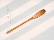 极简栗木勺