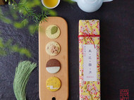 【隐机者】风花雪月四季茶点无添加手工点心特色休闲食品自制饼干