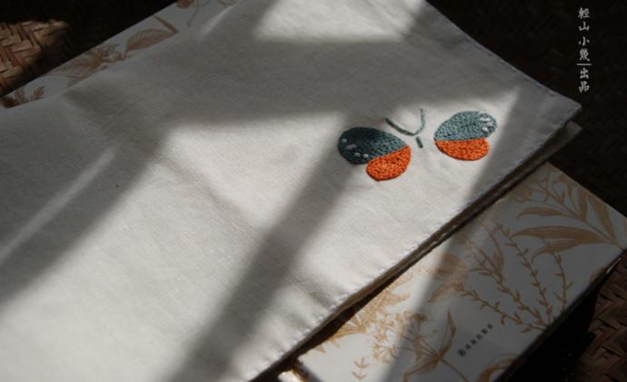 庄周梦蝶|轻山小几 手工刺绣手帕方巾