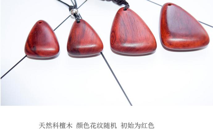 原创手工不规则随形科檀木吊坠项链文艺礼物男女