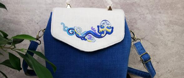 手工刺绣蟠螭纹棉麻风布包,丑萌丑萌的  |  屋檐手工