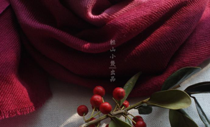 时间的玫瑰|轻山小几 草木染羊毛围巾