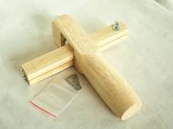 皮线切割器(国产)