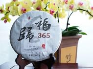 亘古 - 福归普洱生茶:187项农残未检出,健康口粮茶