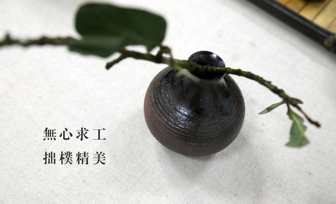 烏斑細口瓶(窑制中式花器、小世界艺术花店出品)