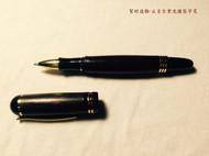 丘吉尔紫光檀手工签字笔/钢笔同款