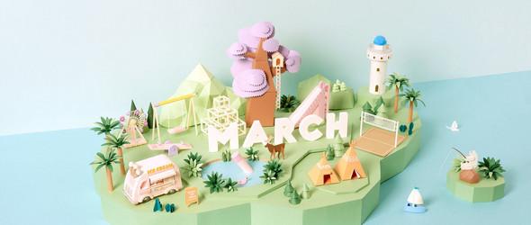 以纸张构建的奇妙世界 | Yeni Kim