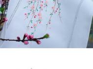 绣色十五期  笑春风
