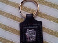 擦蜡牛皮镶嵌钥匙扣