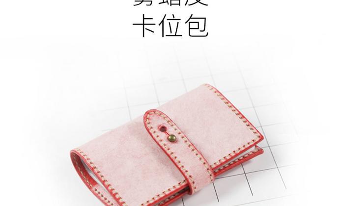 纯手工植鞣革卡包意大利进口擦蜡真皮信用卡包20卡位大容量原创简约设计女生卡片包