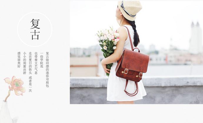复古双肩包pu韩版英伦多用小背包学院风学生书包简约文艺女包迷你