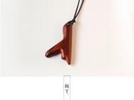 枝丫。原创手工檀木吊坠项链礼物男女