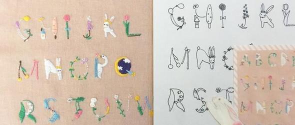 创意字母刺绣,秒秒钟给你刺绣灵感