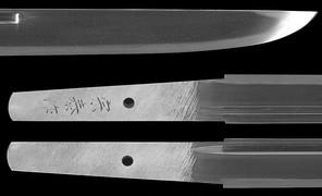 #刀匠 日本刀匠上畠宗泰打造的