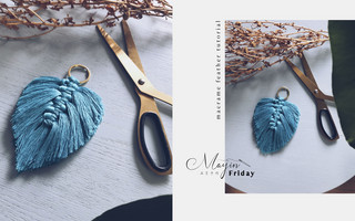 MAYIN FRIDAY macrame feather 结绳羽毛挂饰DIY