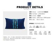 丽瑾家居/蓝色纯手工贝壳钉珠腰枕抱枕靠垫含芯/2件包邮