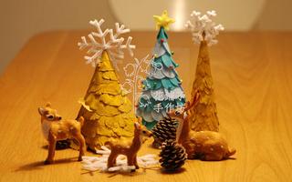 银杏叶圣诞树