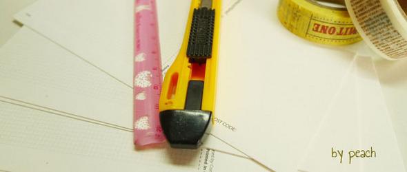 用纸胶带也能做书签