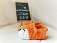 【原创】小狐狸宝宝鞋/学步鞋/毛线鞋