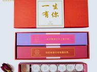 黑糖茶礼盒