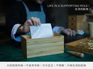 梵瀚创意纸巾盒 客厅 抽纸盒竹木制卷纸筒卫生间桌面