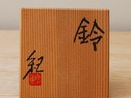 日式陶铃 和风陶瓷风铃装饰 日本直邮包邮 日本料理 新年礼物 送礼收藏