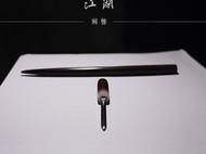 江湖系列之剑簪 素簪藏剑赠红颜