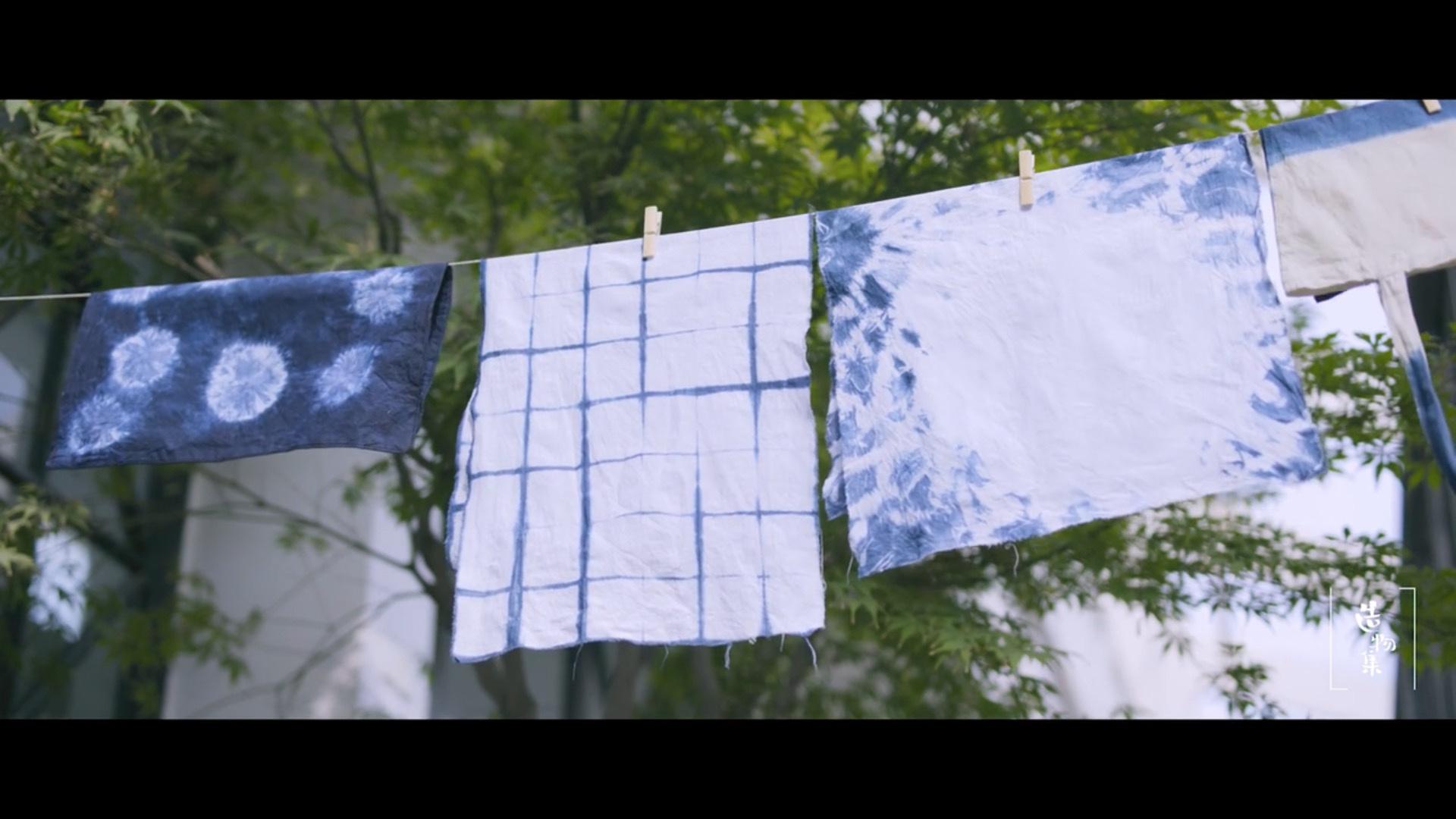靛蓝扎染:手工染色视频教程