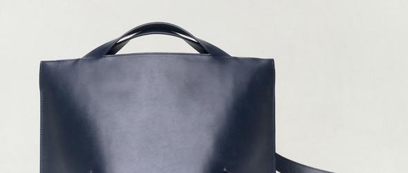一整块皮革折叠而成的皮具-高端皮具品牌LIÉ与AGNES KOVACS