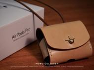 胖嘟嘟的Airpods pro 保护皮套