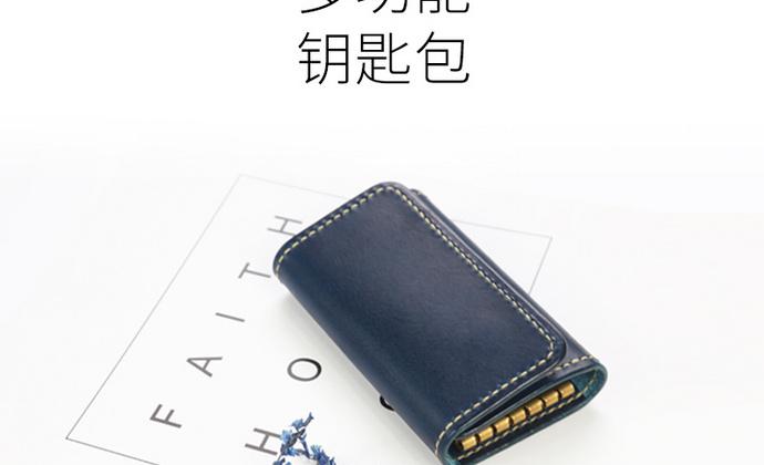 多功能钥匙包男女士手工真皮创意头层牛皮零钱手缝植鞣革钥匙卡包