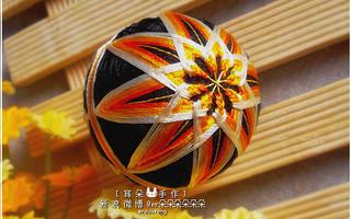 自制简单橙色小手鞠球教程