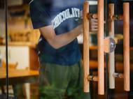 手工皮具 | 连工作室门把手也要包上皮革!