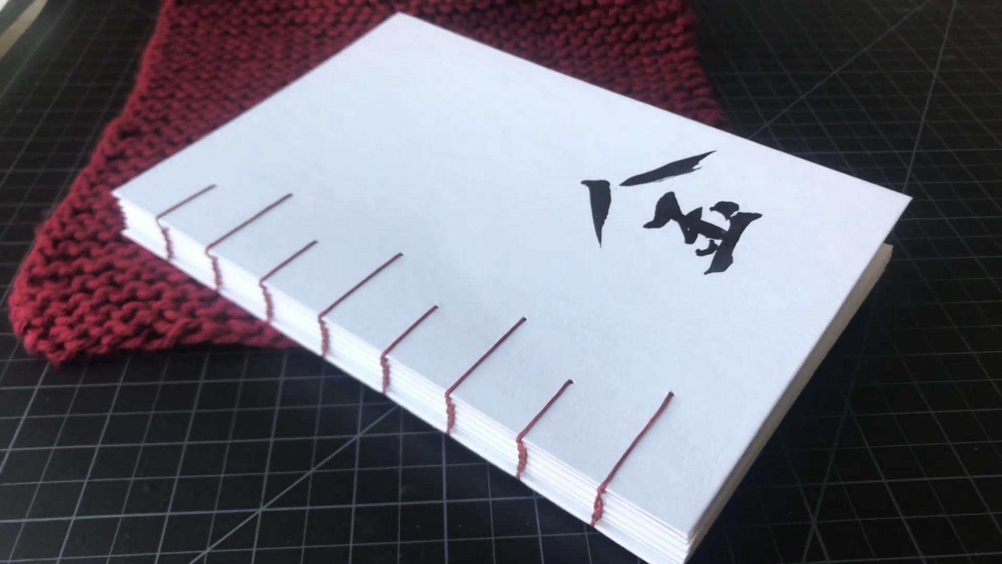 DIY手工制作线装书素描薄写生薄视频教程 |DIY Watercolor Sketchbook