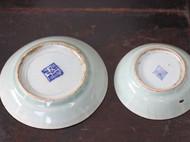 清豆青釉大小盘(一对¥320)