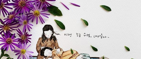 是烘托,是亮点,但不喧宾夺主的鲜花插画 | jiinban