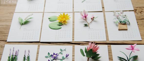 送你一份花日历,愿你的每一天都有花相伴